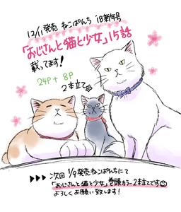 15話宣伝(T).jpg
