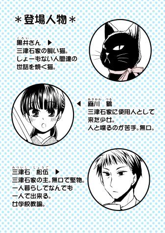 コミック�@宣伝キャラ紹介(T).jpg