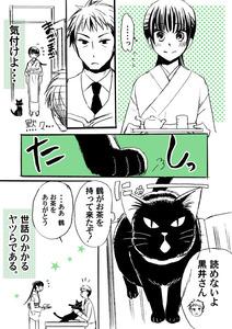 コミックス宣伝まんが�A(T).jpg