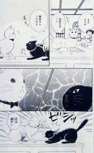 番外編2漫画.jpg